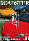 Roadster_bros_cs