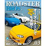 Roadster_bros_03_cs_2