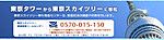 Main_img_20130131