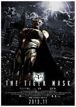 Tigermask1