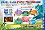 Mu_movienex