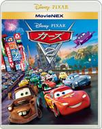 Cars2_movienex_rgb