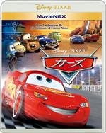 Cars_movienex_rgb
