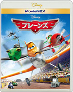Planes_movienex_rgb