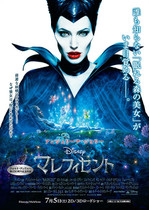 Maleficent_large