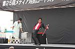 Tsukuba3