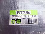 B778fr
