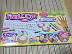 Funloom1
