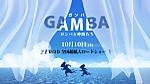 Gamba_large