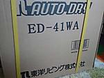 Ed41wa1