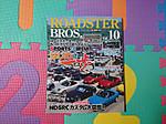Roadster_bros