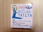 Tateta